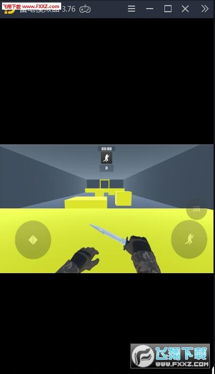 兔子跳pro手游安卓版1.9.3截图2
