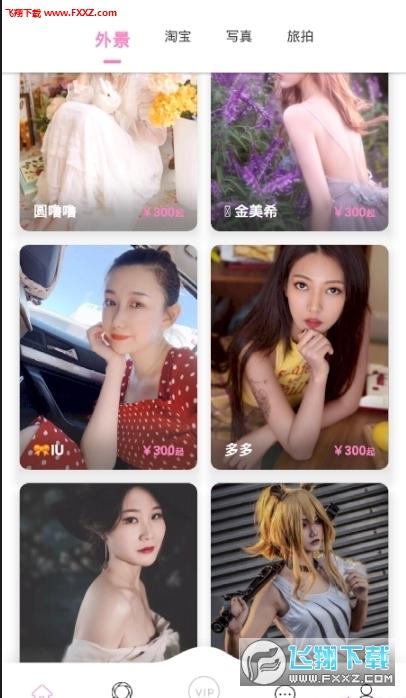91麻豆传媒app手机交友版截图2