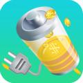 充电有钱红包版app官方版1.0.3