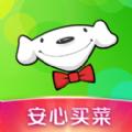 京东到家网上买菜软件v3.1.0