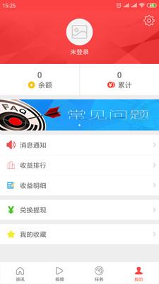 挂机自阅赚钱app通用版1.0.0截图2