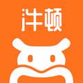 �S顿试玩app官网最新版1.0