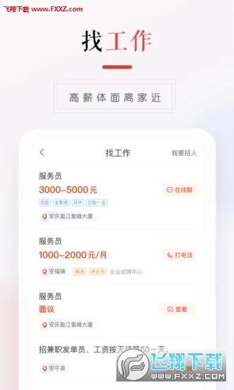 58本地版分享文章赚钱app官网版V9.9.8截图0