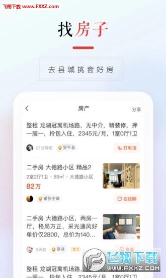 58本地版分享文章赚钱app官网版V9.9.8截图1