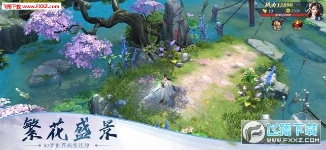 新版庆余皇朝手游1.4.8.0截图0