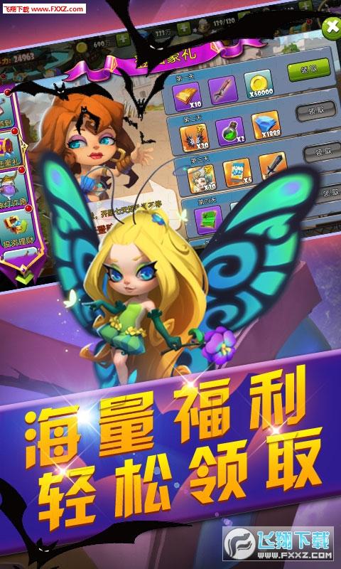 魔灵骑士无限体力版1.0截图2