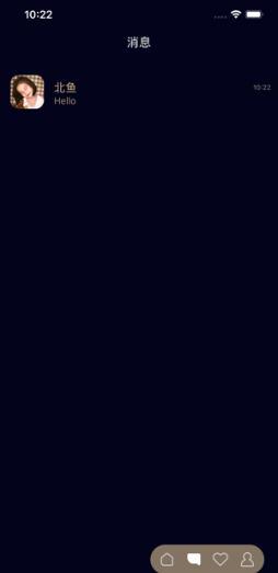 mala甜蜜再恋app官方版1.0.0截图1
