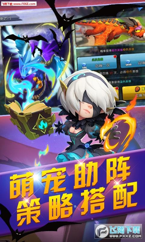 魔灵骑士无限bt版1.0截图0