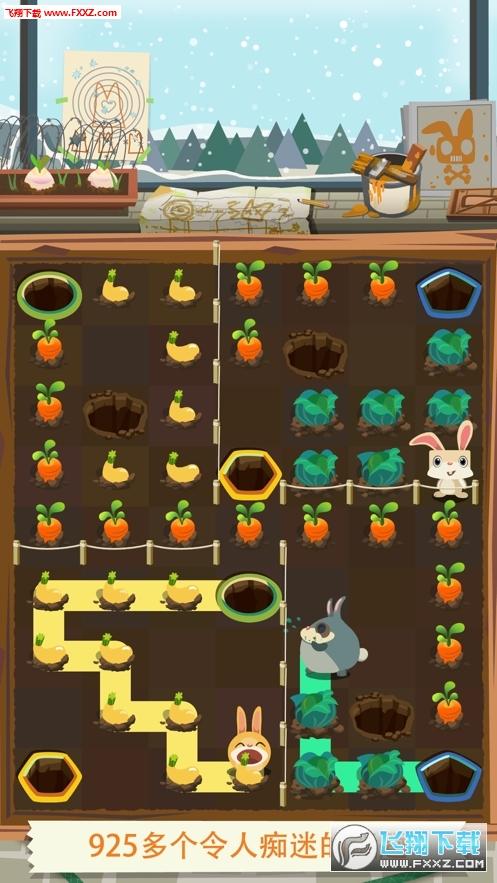 阳光养兔场红包版v1.0.0截图1