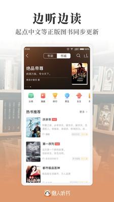 �腥寺���高�版app6.6.3截�D2