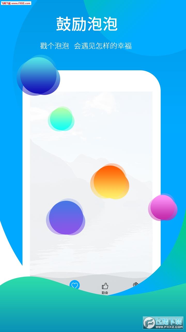 丛芽app安卓版