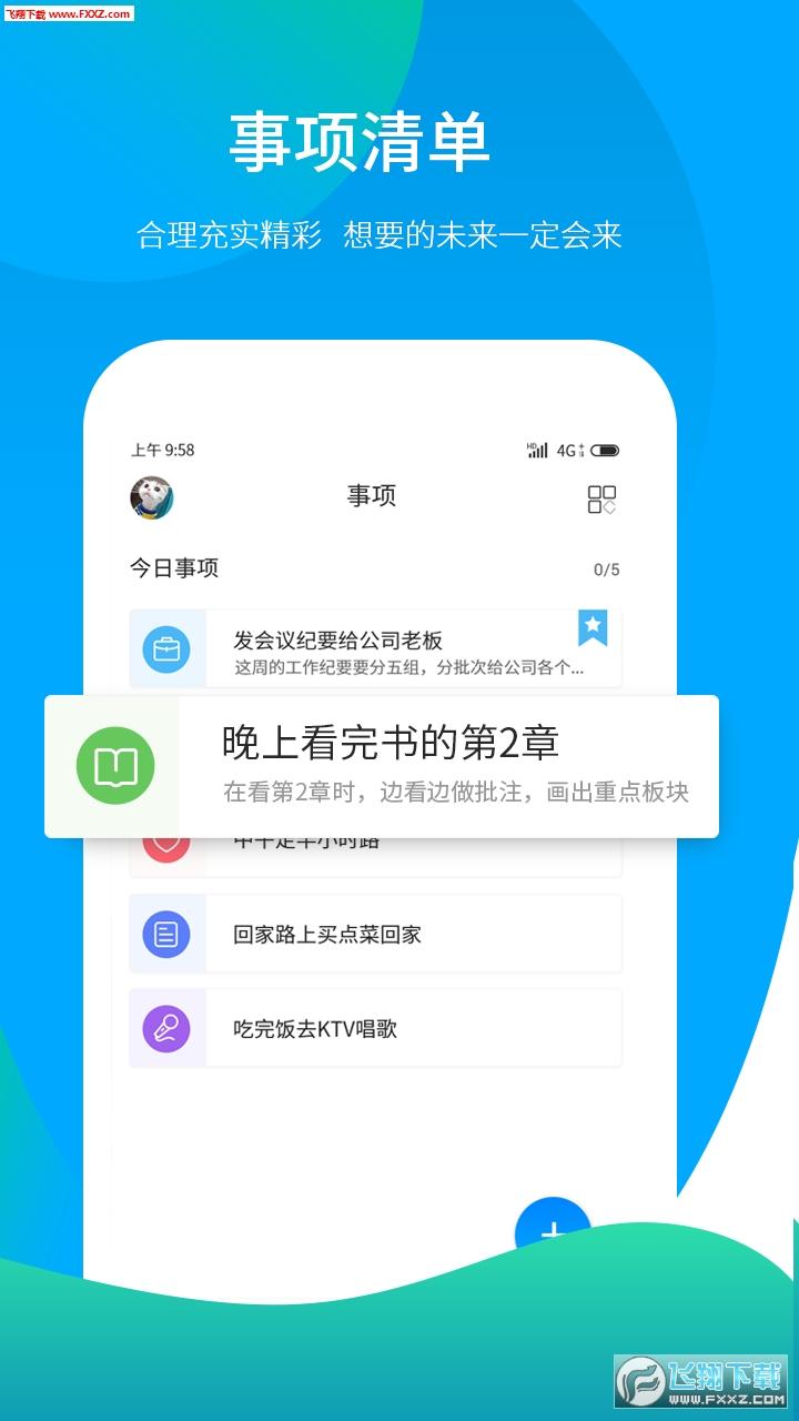 丛芽app安卓版1.1.3截图1