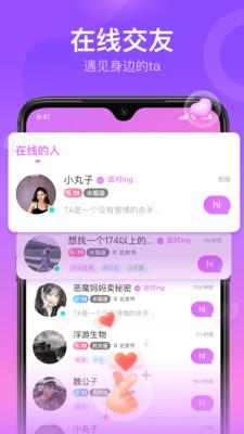 软声app官方版v1.0.00截图1