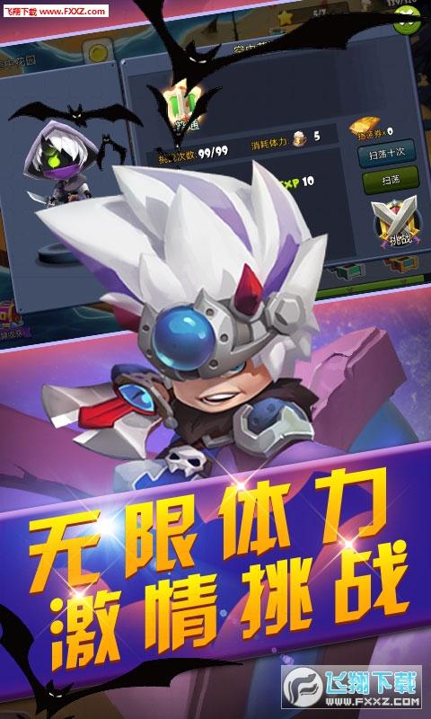 疯神之战魔灵骑士无限版无限商城1.0截图2