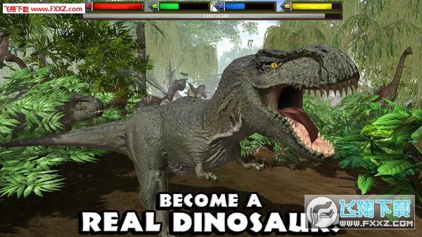 终极恐龙模拟器破解版无限经验版v1.1.1截图0