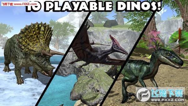 终极恐龙模拟器破解版无限经验版v1.1.1截图1