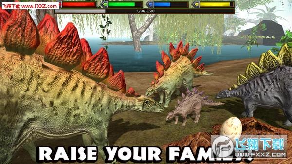 终极恐龙模拟器破解版无限经验版v1.1.1截图3