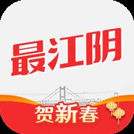 最江阴线上口罩预约app 1.0