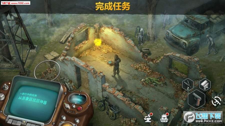僵尸的黎明生存中文版v2.45截图0