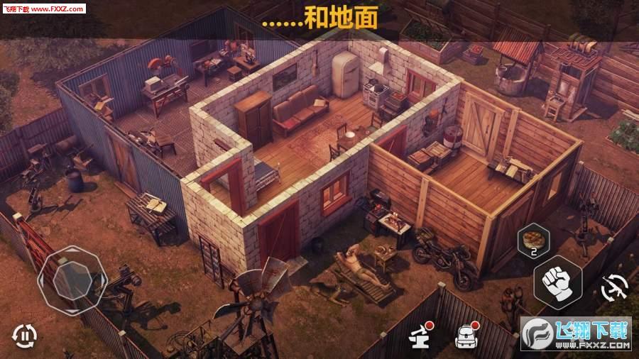 僵尸的黎明生存中文版v2.45截图1