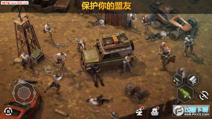 僵尸的黎明生存中文版v2.45截图3