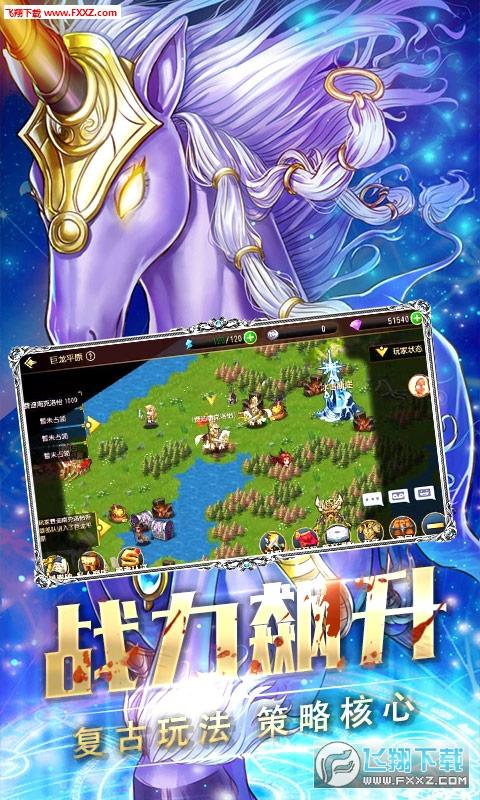 龙腾起源无限钻石英雄版v1.0截图3
