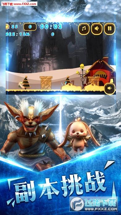 圣战士幻兽高爆版0.3.1截图0
