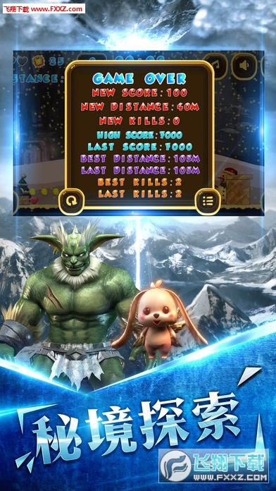 圣战士幻兽高爆版0.3.1截图1