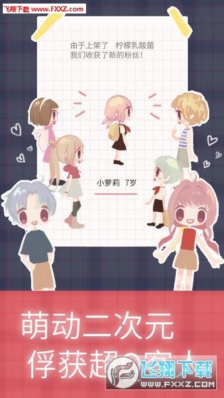 恋恋奶茶小铺无限金币版截图1