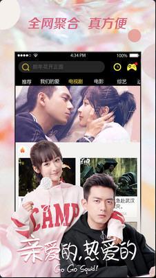 奶茶影院app官方版1.0截�D0