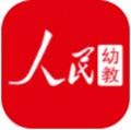 人民幼教app官方版1.1.1