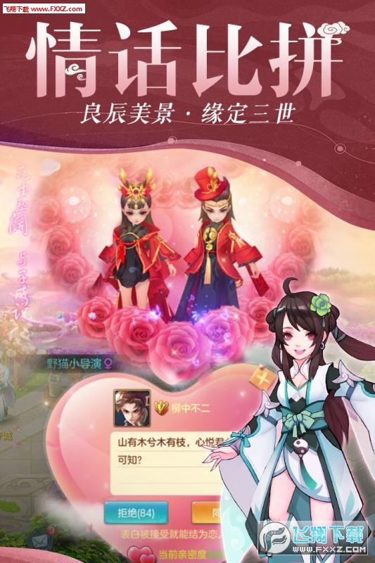 仙灵物语手游内购破解版1.2.140截图1