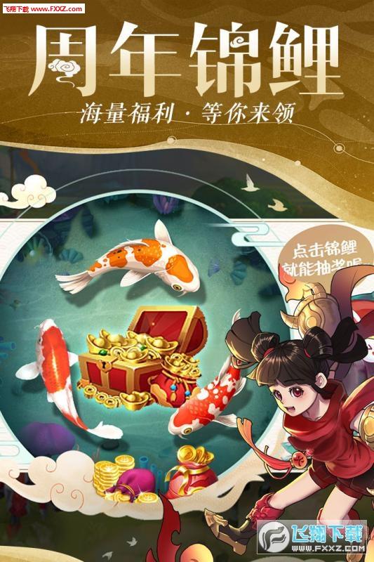 仙灵物语手游内购破解版1.2.140截图2