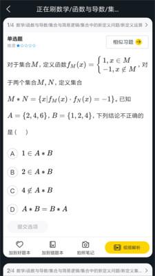 道远题库app官方版1.0.0截图0
