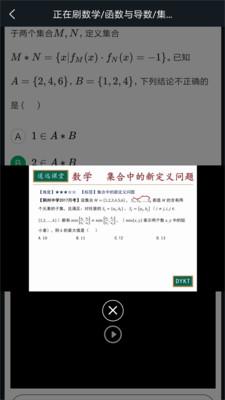 道远题库app官方版1.0.0截图1