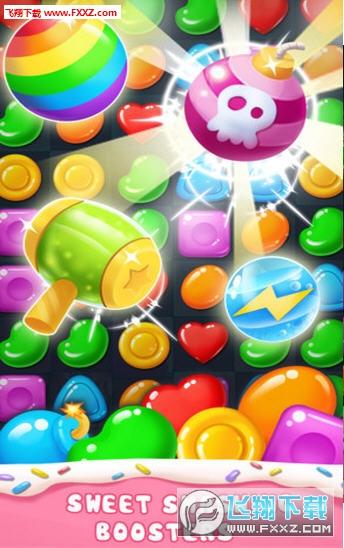 欢乐糖果消红包免费版v0.1.1截图1