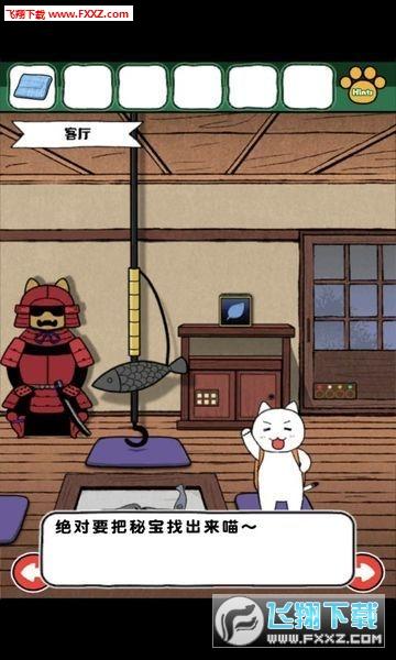 逃脱游戏白猫和神秘财宝中文版v1.0.0截图0