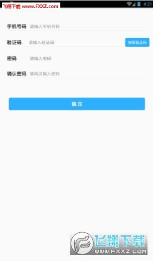 滨州空中课堂网址登录6.6.6截图2