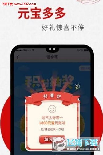 宝多打卡赚钱app1.0截图2