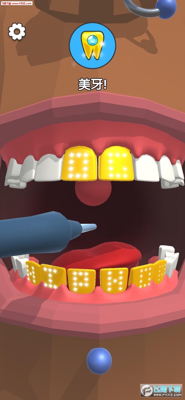 牙科医生Dentist Bling安卓版截图2