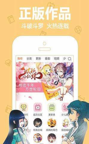 55韩漫免费漫画app1.0截图1