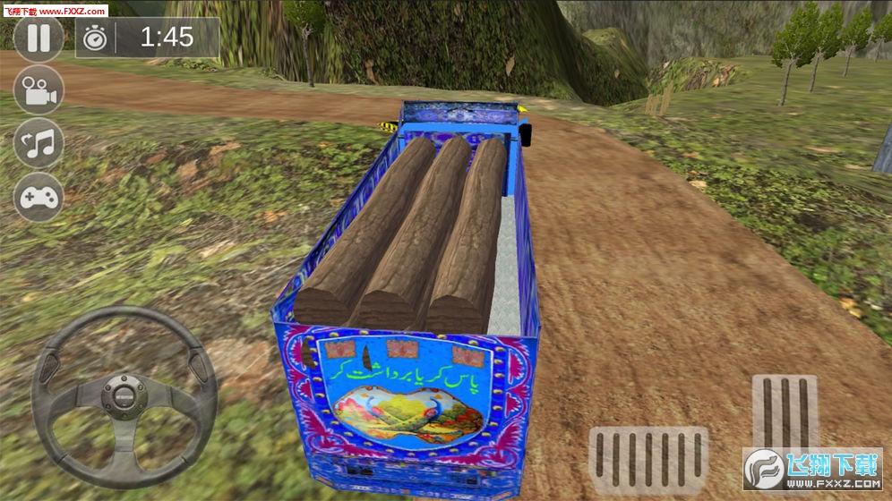 卡车野外运输模拟手机版v1.0截图0