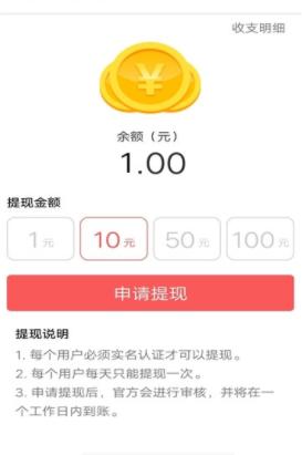 读金者app最新安卓版1.0.0截图2