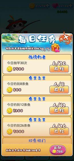 锦鲤红包app官方版1.0.2截图2