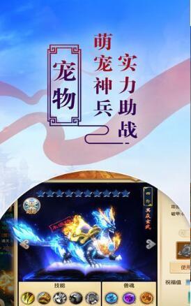 天姬情缘手游兑换码版1.49.0截图0