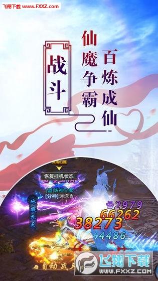 天姬情缘手游兑换码版1.49.0截图1