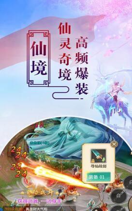 天姬情缘手游兑换码版1.49.0截图2