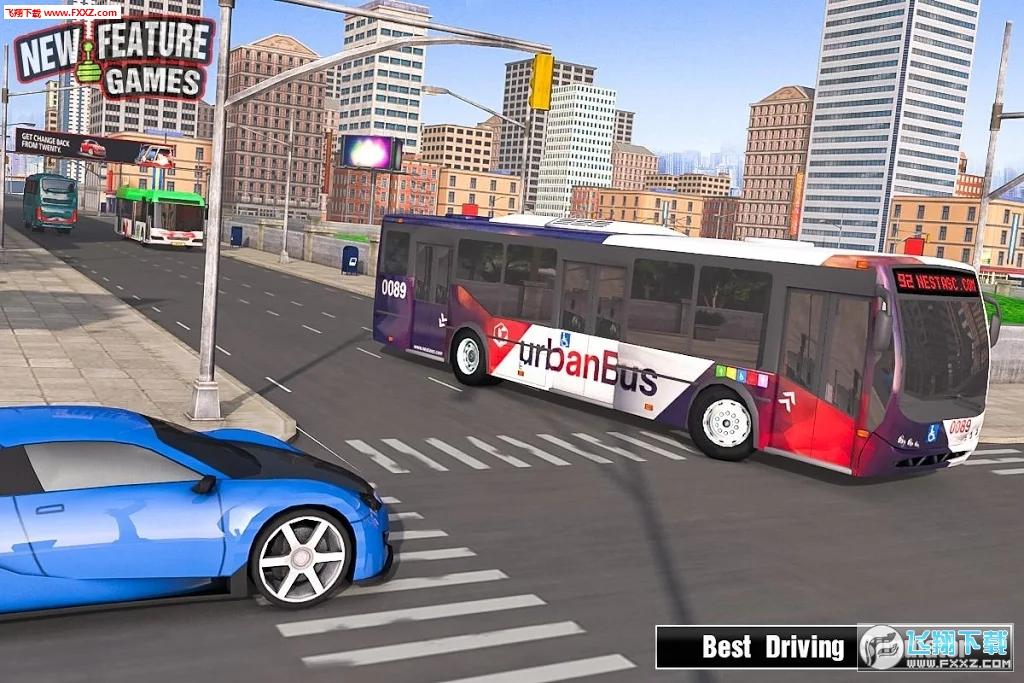 现代巴士模拟20201.0截图0
