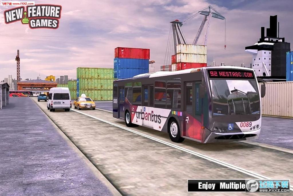 现代巴士模拟20201.0截图1