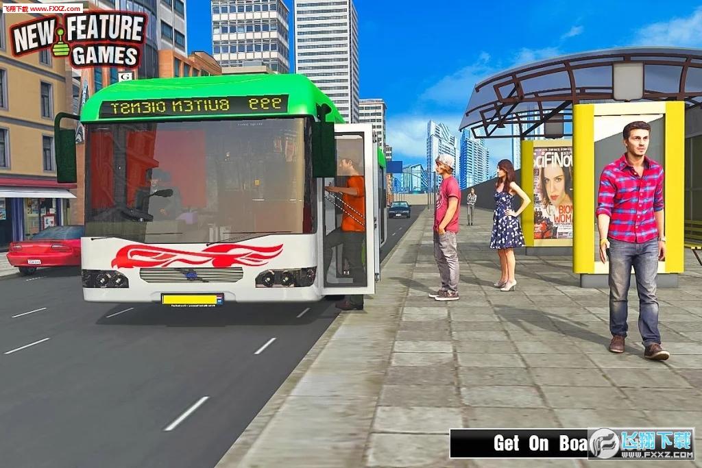 现代巴士模拟20201.0截图2